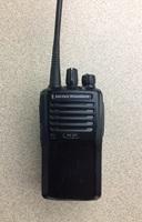 Vertex VX-261 UHF