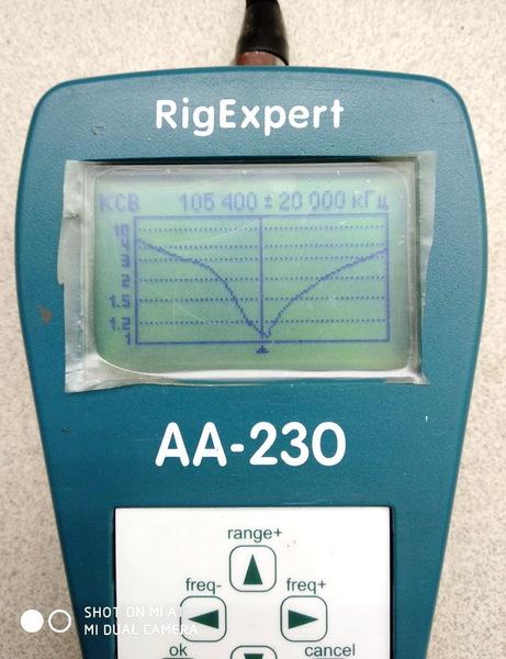 Антенна Avia mag 108-136 мГц