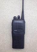 Motorola GP-640 UHF