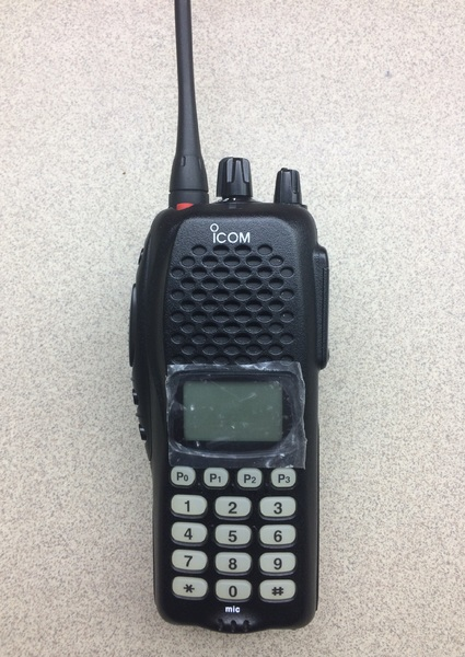 Icom IC-40GT MT