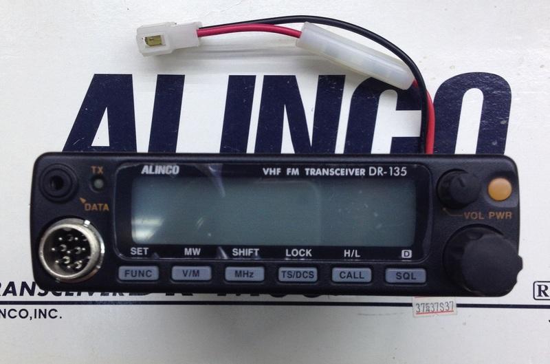 Alinco DR-135 DM03 CB