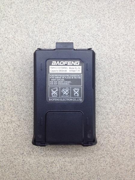 Аккумулятор Baofeng UV-5R усиленный
