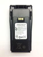 Аккумулятор Motorola Li-ion CP-серия