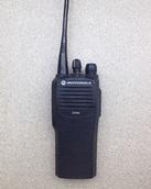 Motorola CP-040 UHF