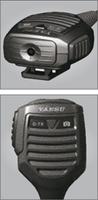 Тангента Yaesu FT1D MH-85A11U