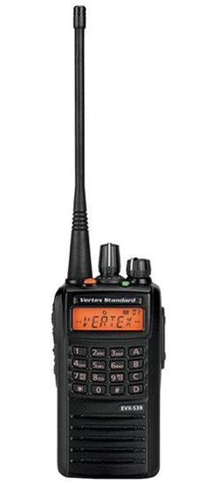 Vertex EVX-539 UHF