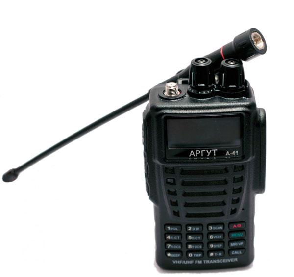 Аргут А-41