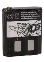 Аккумулятор Motorola HKNN 4002B