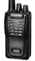 Wouxun KG-819 VHF